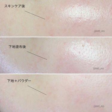 ミネラルベース ポアクリア/FASIO/化粧下地を使ったクチコミ(2枚目)