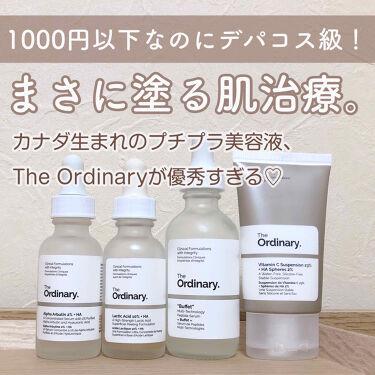 Vitamin C Suspension 23% + HA Spheres 2%/The Ordinary/美容液を使ったクチコミ(1枚目)