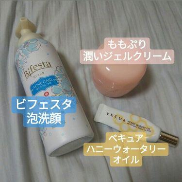 ハニーウォータリーオイル/VECUA/リップケア・リップクリームを使ったクチコミ(2枚目)