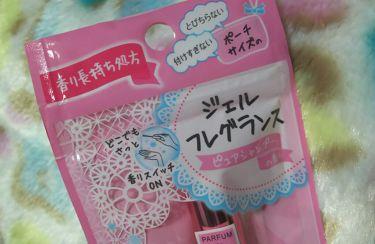 ジェルフレグランス ピュアシャンプーの香り N/フィアンセ/香水(レディース)を使ったクチコミ(3枚目)