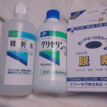 精製水(医薬品)/日本薬局方/その他を使ったクチコミ(3枚目)