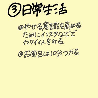 ラムール ローズ オーデトワレ/アナ スイ(フレグランス)/香水(レディース)を使ったクチコミ(4枚目)