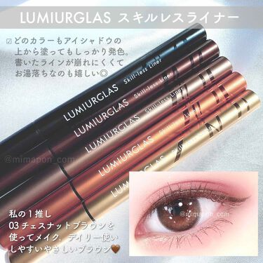 Skill-less Liner(スキルレスライナー)/LUMIURGLAS/リキッドアイライナーを使ったクチコミ(3枚目)
