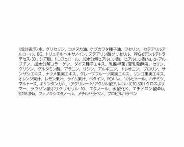 mimian on LIPS 「先日のハンドクリーム、ファンデに続いてIT'SDEMOとカービ..」(2枚目)