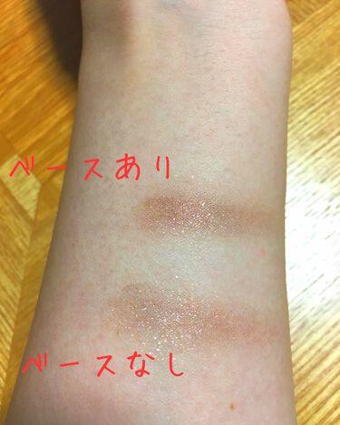 インジーニアス アイシャドウベース N/RMK/化粧下地を使ったクチコミ(3枚目)