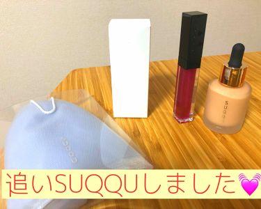 エンリッチ フォーミング ウォッシュ/SUQQU/洗顔フォームを使ったクチコミ(1枚目)