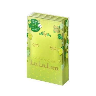 2020/11/15発売 ルルルン 長野・山梨ルルルン(シャインマスカットの香り)