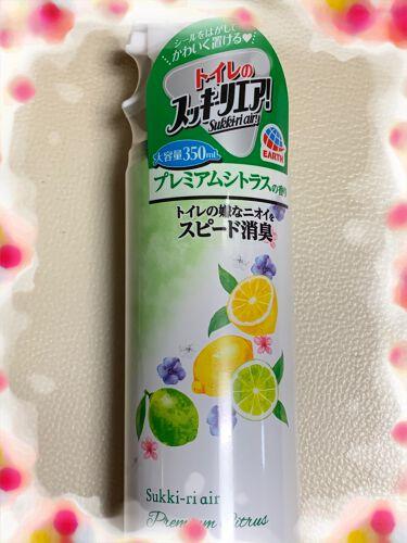 布用消臭スプレー ファブリーズ ダウニー エイプリルフレッシュの香り/ファブリーズ/ファブリックミストを使ったクチコミ(4枚目)