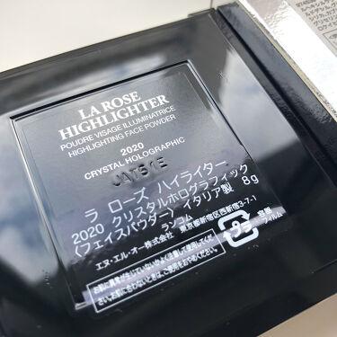 ラ ローズ ハイライター/LANCOME/ハイライトを使ったクチコミ(9枚目)