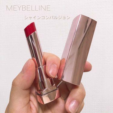 シャインコンパルジョン/MAYBELLINE NEW YORK/口紅 by ame
