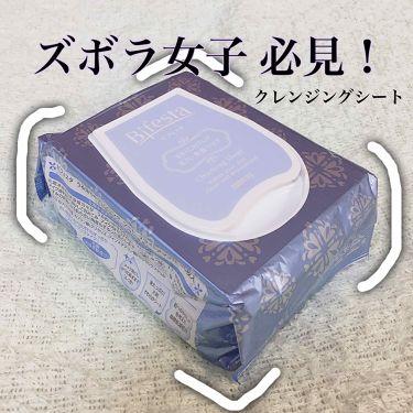うる落ち水クレンジング シート ブライトアップ/ビフェスタ/その他クレンジングを使ったクチコミ(1枚目)