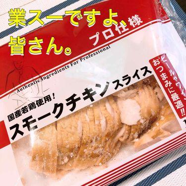 サラダチキン/セブンプレミアム/食品を使ったクチコミ(1枚目)