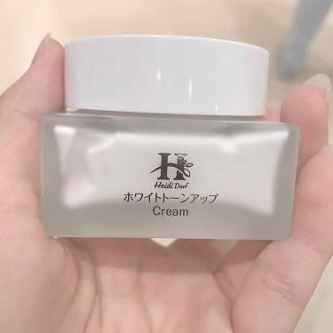ミルキーホワイトクリーム/Heidi Dorf/化粧下地を使ったクチコミ(3枚目)