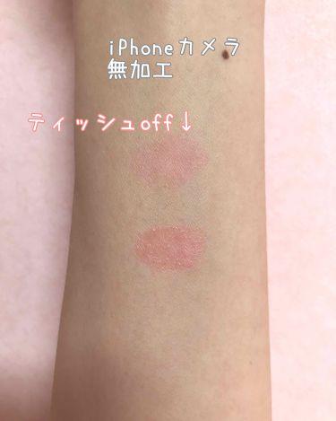 カラーキープリップ/CandyDoll/口紅を使ったクチコミ(3枚目)