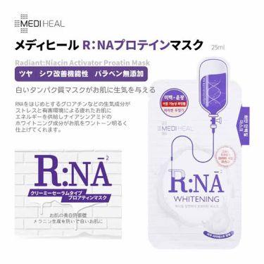 R:NA ブライトニングニングマスク/MEDIHEAL(メディヒール)/シートマスク・パックを使ったクチコミ(3枚目)