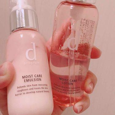 モイストケア ローション W/d プログラム/化粧水を使ったクチコミ(2枚目)