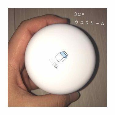 WHITE MILK CREAM/3CE/フェイスクリームを使ったクチコミ(1枚目)