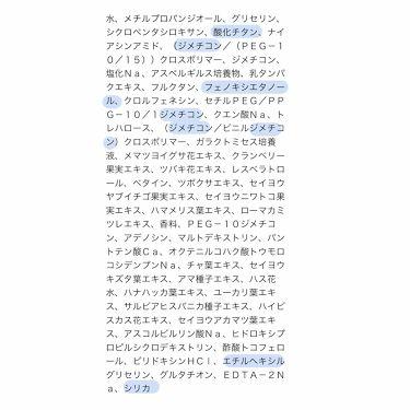 WHITE WHIPPING CREAM(ウユクリーム)/G9 SKIN/化粧下地を使ったクチコミ(3枚目)
