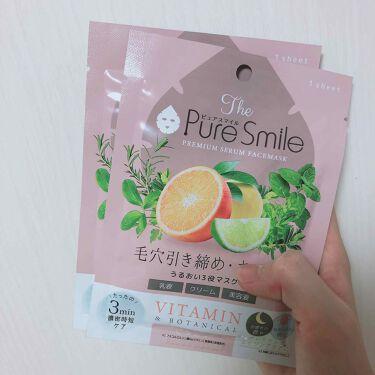プレミアムセラム マスクボックス ビタミン/Pure Smile/シートマスク・パックを使ったクチコミ(1枚目)