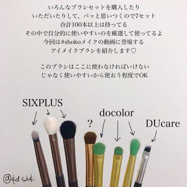 SIXPLUS 限定版 魅力のコーヒー色メイクブラシ15本セット/SIXPLUS/メイクブラシを使ったクチコミ(2枚目)