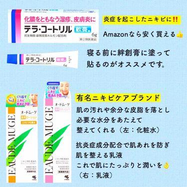 ビタミンB群/Dear-Natura (ディアナチュラ)/健康サプリメントを使ったクチコミ(3枚目)