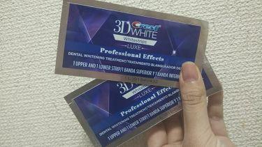 クレスト3Dホワイトニング ホワイトストリップ プロフェッショナル エフェクツ/クレスト/その他を使ったクチコミ(3枚目)