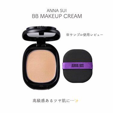 BB メイクアップ クリーム/ANNA SUI/BBクリームを使ったクチコミ(1枚目)