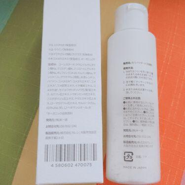洗う米ぬかパウダー/米一途/洗顔パウダーを使ったクチコミ(2枚目)