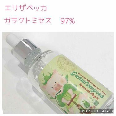 エリザベカ ガラクトミセス/Elizavecca Milky Piggy/美容液を使ったクチコミ(1枚目)