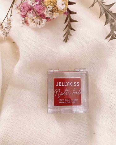 ジェリキス マルチバーム/jelly Kiss(ジェリキス)/ジェル・クリームアイシャドウを使ったクチコミ(2枚目)