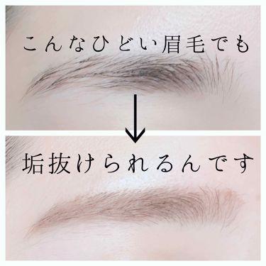カラーリングアイブロウ/ヘビーローテーション/眉マスカラ by あやか