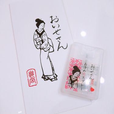 :.* ♡ mina ♡ *.: さんの「おいせさんお浄め恋スプレー<香水(レディース)>」を含むクチコミ
