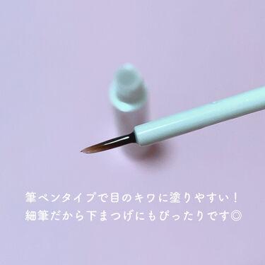 アイラッシュセラム/anelia natural/まつげ美容液を使ったクチコミ(4枚目)