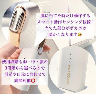 サーモウェーブアイリフト/アモーレパシフィック/スキンケア美容家電を使ったクチコミ(3枚目)