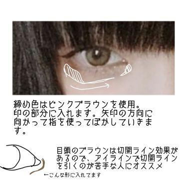 【画像付きクチコミ】~涙袋ラメを入れず締め色だけで立体感を出すとナメクジにならない!~整形級にぷっくりした涙袋も可愛いけど、、今回は自然な立体感で大人っぽい垢抜けた印象を出す事が出来る涙袋の作り方です。てかインスタ不具合みんな治ったって言ってるけど見れな...