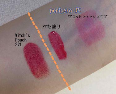 ペリス インク ベルベット/PERIPERA/リップグロスを使ったクチコミ(2枚目)