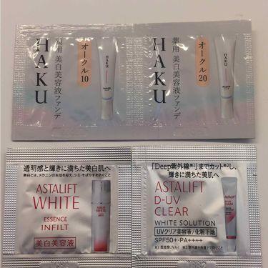 オバジC25セラム ネオ/ロート製薬/美容液を使ったクチコミ(3枚目)