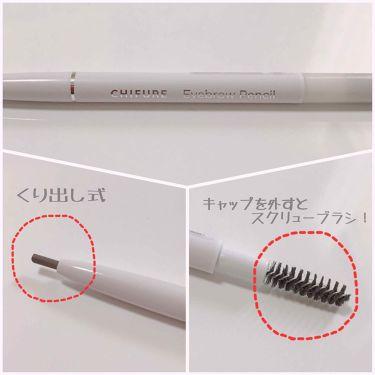 アイブロー ペンシル くり出し式/ちふれ/アイブロウペンシルを使ったクチコミ(2枚目)