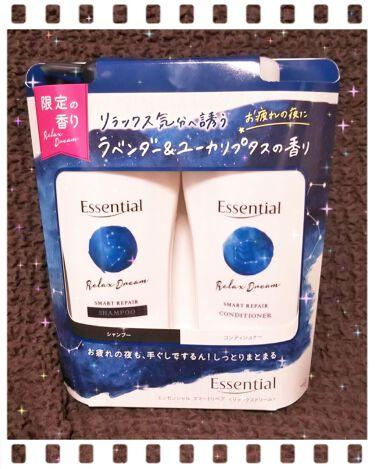 manamiさんの「エッセンシャルスマートリペア シャンプー&コンディショナー ラベンダー&ユーカリプタスの香り<シャンプー・コンディショナー>」を含むクチコミ