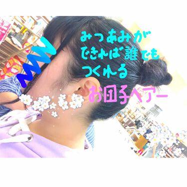 🇰🇷유키(yuki)🐷さんの「VO5スーパーキープヘアスプレイ<エクストラハード> 無香料<ヘアスプレー・ヘアミスト>」を含むクチコミ