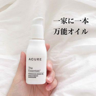 モロカンアルガンオイル/Acure Organics/美容液 by aちゃん🐏