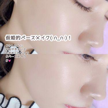 仮姫さんの「CEZANNE皮脂テカリ防止下地<化粧下地>」を含むクチコミ