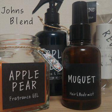 F&D ルームミスト/John's Blend/香水(その他)を使ったクチコミ(1枚目)
