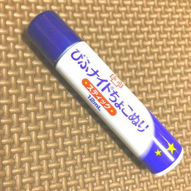 びふナイト/小林薬品/フェイスクリームを使ったクチコミ(1枚目)