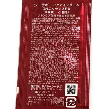 アクアインダーム導入エッセンスEX/ドクターシーラボ/ブースター・導入液を使ったクチコミ(2枚目)