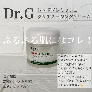 グーダルVセラム(goodal GREEN TANGERINE V DARK SPOT SERUM PLUS)/goodal/美容液を使ったクチコミ(3枚目)