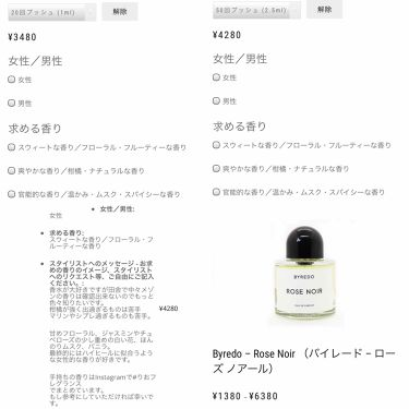 香水/その他/香水(レディース)を使ったクチコミ(3枚目)