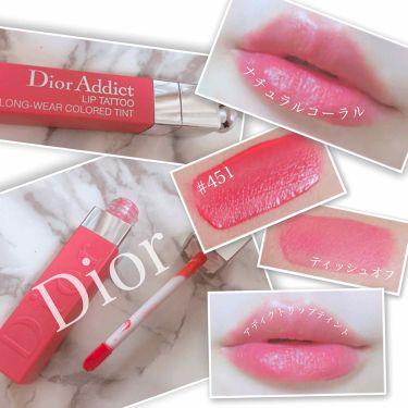 ディオール アディクト リップ ティント/Dior/リップグロス by yuuchan