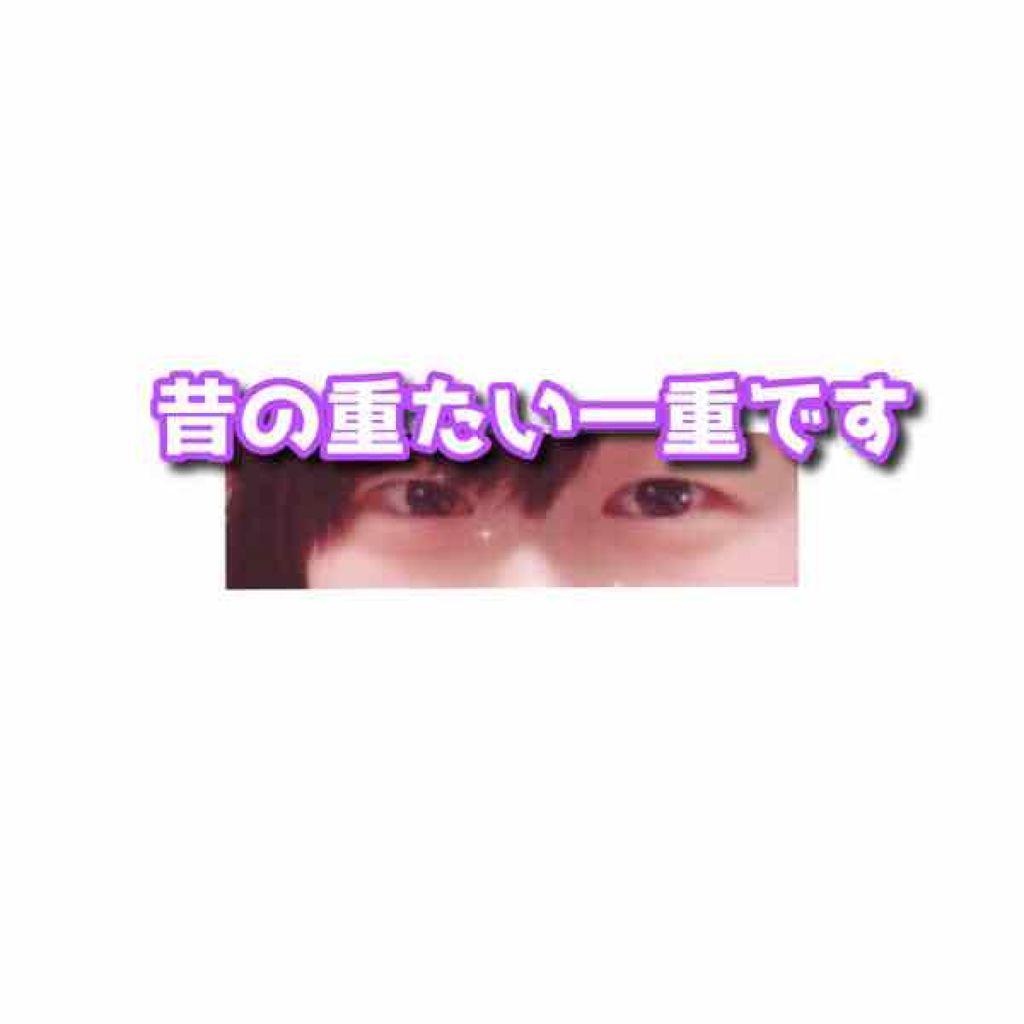 THE アイクリーム/フローフシ/まつげ美容液を使ったクチコミ(4枚目)
