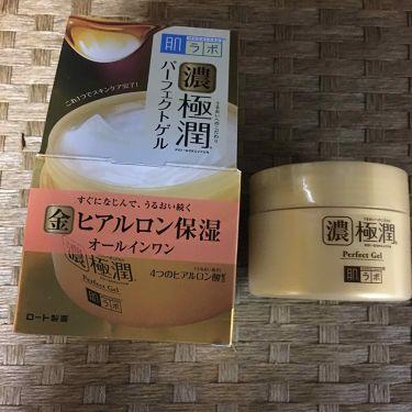 極潤 パーフェクトゲル/肌ラボ/オールインワン化粧品を使ったクチコミ(1枚目)